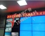太原长风商务区(单色屏)