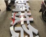 忻州五台(无边亚克力字)
