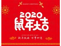 山西鸿运广告预祝大家新的一年里生意兴隆,财源滚滚!