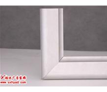 铝型材 展板