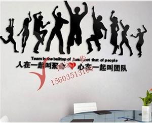 公司企业文化墙