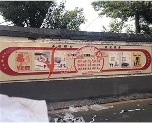 社区党建文化墙